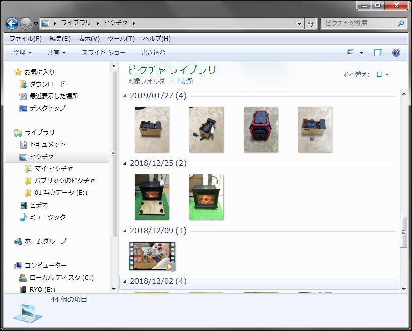 """PC04200 フォルダ分けされた写真データを""""読み込まれた画像とビデオ""""のように一覧表示させる方法"""