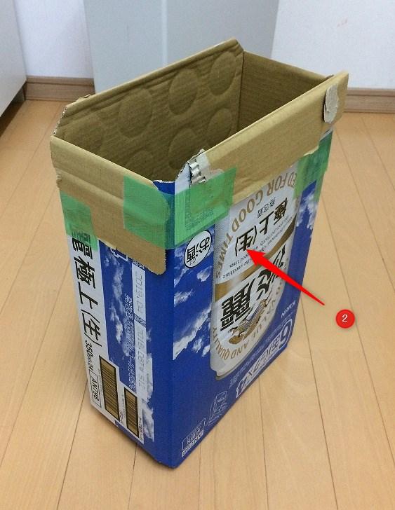 (写真05807)作り方② 適当にテープでとめます