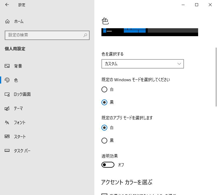 0301912C