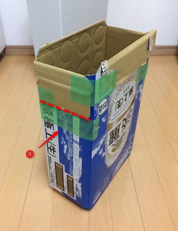 (写真05808)作り方3 両サイドに補強のテープを貼りましょう