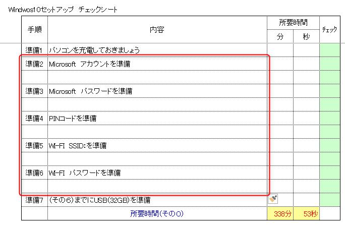 0301406A